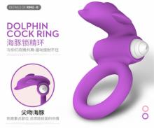 Эрекционное кольцо Дельфин, фиолетовое