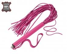 Плеть розовая. Замша. 47 см.