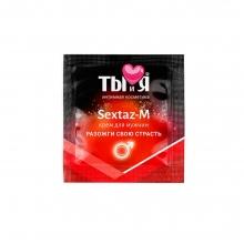 """Крем возбуждающий """"Sextaz-M"""" для мужчин, саше-пакет 1,5г"""