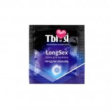 """КРЕМ """"LongSEX"""" для мужчин продлевающий, саше-пакет 1,5г"""